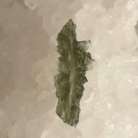 HQ Museum Grade AAA Moldavite Besednice Mark Bajerski 1.52 grams